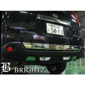 BRIGHTZ エクストレイル T31 超鏡面ステンレスメッキトランクリッドモール