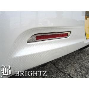 BRIGHTZ ムーヴカスタム LA100S LA110S 超鏡面ステンレスメッキリフレクターリング OCP-957-BCH