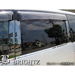 BRIGHTZ ヴォクシー 80 85 超鏡面ステンレスブラックメッキピラーパネル バイザー無用 10PC EIN-880-O