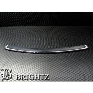 BRIGHTZ ティアナ L33 メッキアンダーグリルカバー Bタイプ