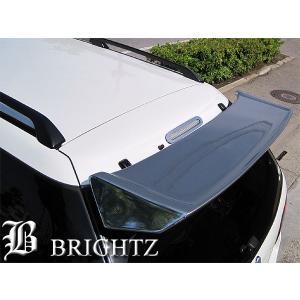 BRIGHTZ アベニール W11系 超鏡面ステンレスメッキハイマウントパネル