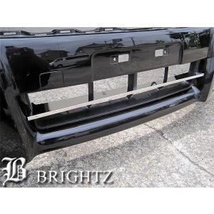 BRIGHTZ エルグランド E52 超鏡面ステンレスメッキフロントバンパーモール 1PC
