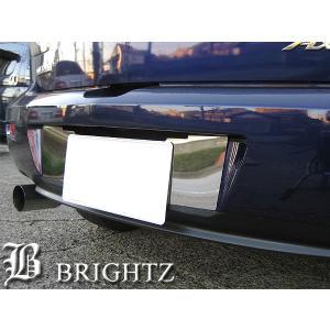 BRIGHTZ アクセラスポーツ BK系 超鏡面ステンレスメッキリアライセンスプレートパネル 2PC