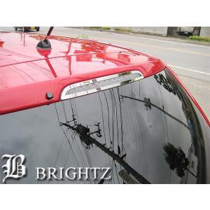 BRIGHTZ ベリーサ DC5 超鏡面ステンレスメッキハイマウントパネル