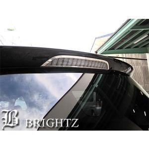 BRIGHTZ アウトランダー CW系 超鏡面ステンレスメッキハイマウントパネル