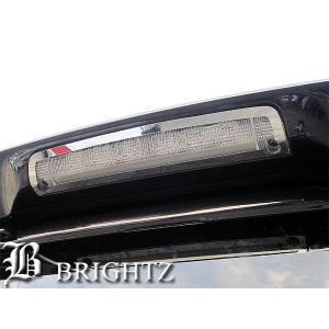 BRIGHTZ タントエグゼ L455 L465 超鏡面ステンレスメッキハイマウントパネル