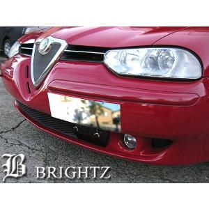 BRIGHTZ アルファロメオ156 超鏡面ステンレスメッキフロントライセンスプレートパネル