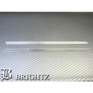 BRIGHTZ エルグランド E52 超鏡面ステンレスメッキスライドレールパネル 2PC