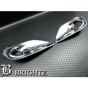 BRIGHTZ アクア NHP10 中期 メッキフォグライトカバー Aタイプ FOG−COV−036 brightz 03