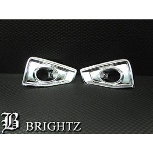 BRIGHTZ エルグランド E52 メッキフォグライトカバー Bタイプ