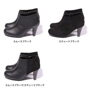 シンプル アンクルショートブーツ  全3色  |brignton-plus|02