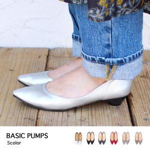 ローヒールでも足がすっきり見えるポインテッドパンプス。プレーンなデザインなので飽きがなく長く履いてい...
