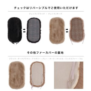 【セット販売】ファー バッグ カバー付き バッケット バッグ 取り外し可能|brignton-plus|03