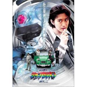 超光戦士シャンゼリオン BOX [DVD] brigshop