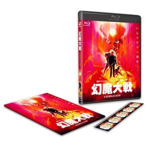 幻魔大戦 [Blu-ray] brigshop