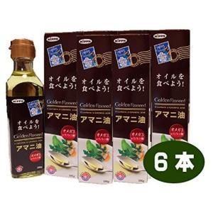 日本製粉 golden Flaxseed アマニ油 186g (#570431) ×6個セット|brigshop