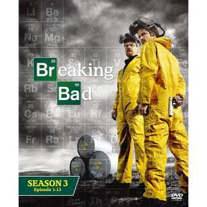 ソフトシェル ブレイキング・バッド シーズン3 BOX(6枚組) [DVD] brigshop