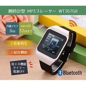 「Origin」 デジタル腕時計ボイスレコーダー スマートウォッチICレコーダー 内臓メモリ8GB  音楽プレーヤー 電子書 マルチ機能腕時計 UWATCH367G8SV シル|brigshop