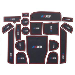 売れ筋商品!【RUIYA】BMW X3 G01(2018現行)対応 ドアポケットマット ドリンクホルダー 滑り止め ノンスリップ 収納スペース保護ゴムマット (赤色)|brigshop