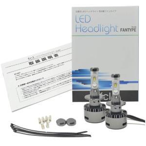 fcl.(エフシーエル) 純正HID用 LED化キット D4S/D4R/D2S/D4R ホワイト【1年保証】【加工有】hid led 変換キット|brigshop