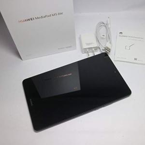 ファーウェイジャパン M5 lite 8/LTE/Gray/32G HUAWEI MediaPad M5 lite 8 LTE 32GB|brigshop