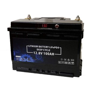 在庫限り!@NSS リチウムイオンバッテリー 1280Wh 12V 電圧表示機能 オリジナルBMS内蔵 並列接続 急速充電対応 サブバッテリー カーバッテリー ディープサイクル|brigshop