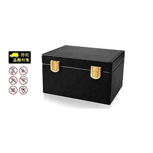 FOREST スマートキー 電波遮断ボックス 電波遮断ケース リレーアタック防止用 キーケース スキミング防止 リレーアタック対策 ボックス 圏外ケース 高|brigshop