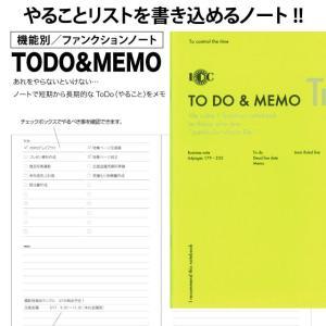 ユナイテッドビーズ 機能別ノート TO DO & MEMO トゥードゥーアンドメモ B6|brillerjapan