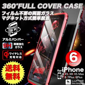 iPhone XR ケース スマホケース 全面保護 iphone8  XS iPhone 8Plus 7 7Plus 360度 360° バンパーケース 両面ガラスケース|brillerjapan