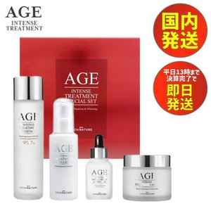 FROM NATURE フロムネイチャー AGE INTENSE TREATMENT SPECIAL SET インテンス トリートメント スペシャル セット