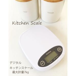 ※商品には説明書は付属しません。 ●電池付属ですぐ使えます。 ●風袋機能  キッチンスケールに容器を...