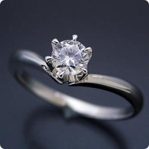 婚約指輪エンゲージリング0.3カラット一粒0.3ctダイヤモ...