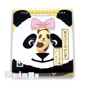 8個入 東京ばな奈 パンダ バナナヨーグルト味、「見ぃつけたっ」 お土産袋付き...