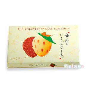 東京のお土産といえば東京ばななです。銀座うまれのいちごミルク味は、おみやげに喜ばれること間違いなし!...
