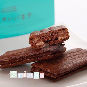 新食感の東京カンパネラはチョコレート風味のラングドシャと特製チョコレートの3層構造でサクッと軽やかな...