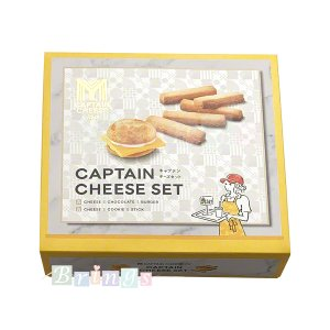 マイキャプテンチーズ ギフトセット 8袋入 専用おみやげ袋(ショッパー)付き brings