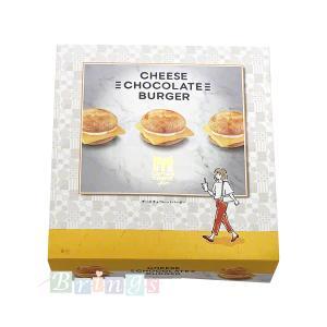 マイキャプテンチーズ チーズチョコレートバーガー 12個入 専用おみやげ袋(ショッパー)付き brings