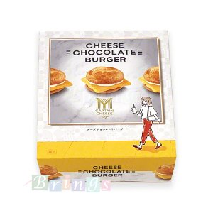 マイキャプテンチーズ チーズチョコレートバーガー 6個入 専用おみやげ袋(ショッパー)付き brings