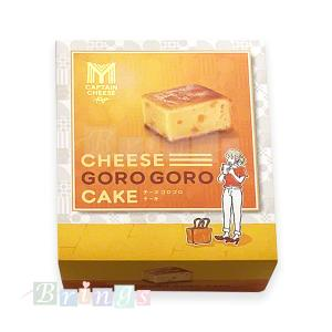 マイキャプテンチーズ チーズゴロゴロケーキ 6個入 専用おみやげ袋(ショッパー)付き brings