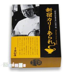 新宿中村屋 新宿 カリーあられ 22袋入 専用おみやげ袋(ショッパー)付 brings