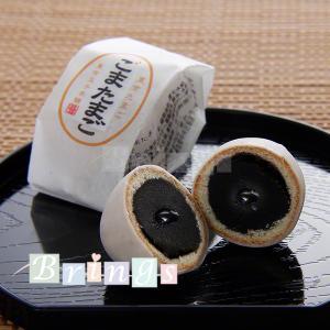 東京土産でおなじみのかわいいたまご型のお菓子です。外国人にも人気のおみやげです。ギフトにもお使いいた...