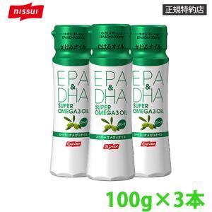 スーパーオメガ3オイル EPA&DHA オリーブ (100g×3本) brio-life