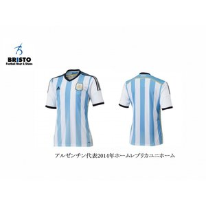アルゼンチン代表 2014 ホームレプリカユニホーム[G74569]|bristo-futpasio