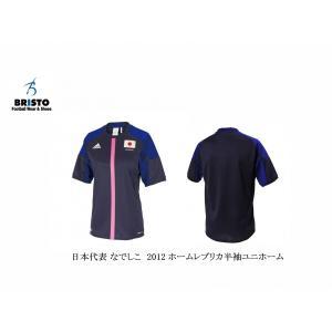 日本代表 2012 なでしこ ホームユニホームレプリカ[Z07652]|bristo-futpasio