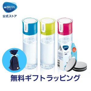 ギフト 公式 浄水器のブリタ ボトル型浄水器 フィル&ゴー 浄水部容量0.6L+カートリッジ3個付
