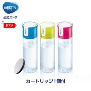 訳アリ 公式 浄水器のブリタ ボトル型浄水器 フィル&ゴー 浄水部容量0.6L