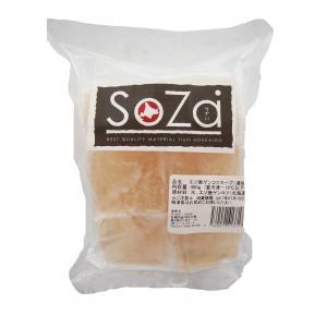 【冷凍商品】 エゾ鹿ゲンコツスープ 400cc【So-Zai】|britannia