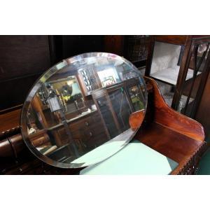 イギリスアンティーク家具 カッティングミラー 鏡p167-9 英国製 1930年頃 送料無料|british-life