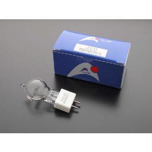 JCD100V-200WC/L ハロゲンランプ 口金G6.35/15×19(ピン細・細)|britone