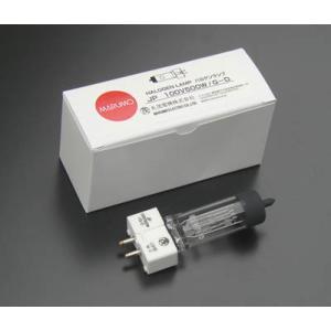 JP100V500W/G-D ハロゲンランプ (丸茂電機) 口金:GX9.5 (お取り寄せ品)